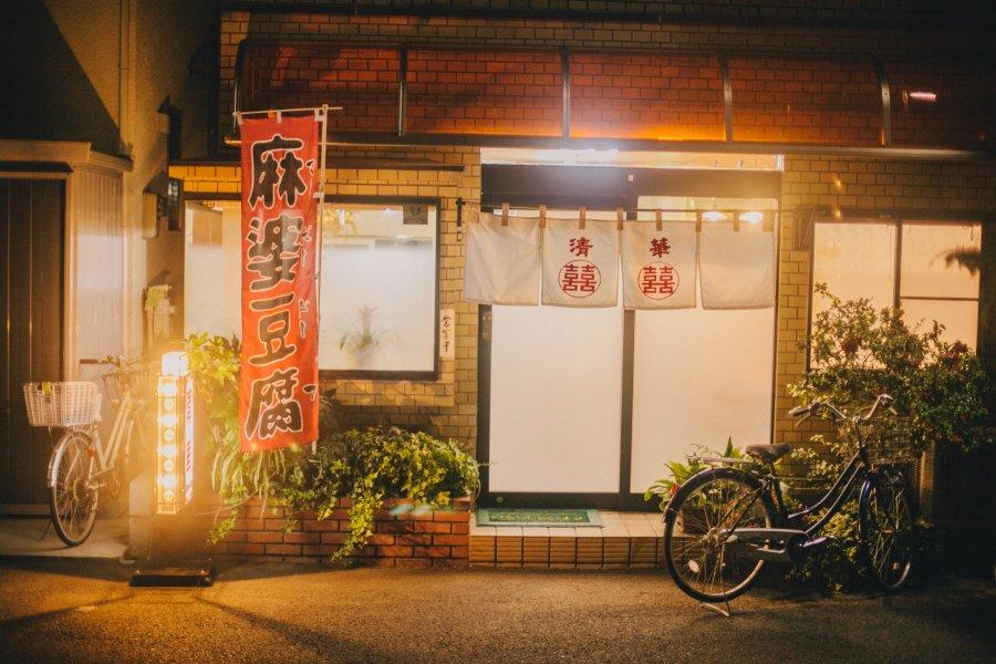 Seika Chinese Restaurant
