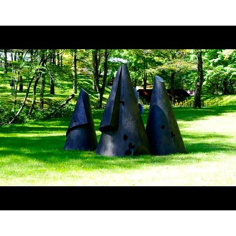 Sezon Museum of Modern Art, Garden
