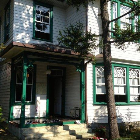 Zoshigaya Missionary House & Museum