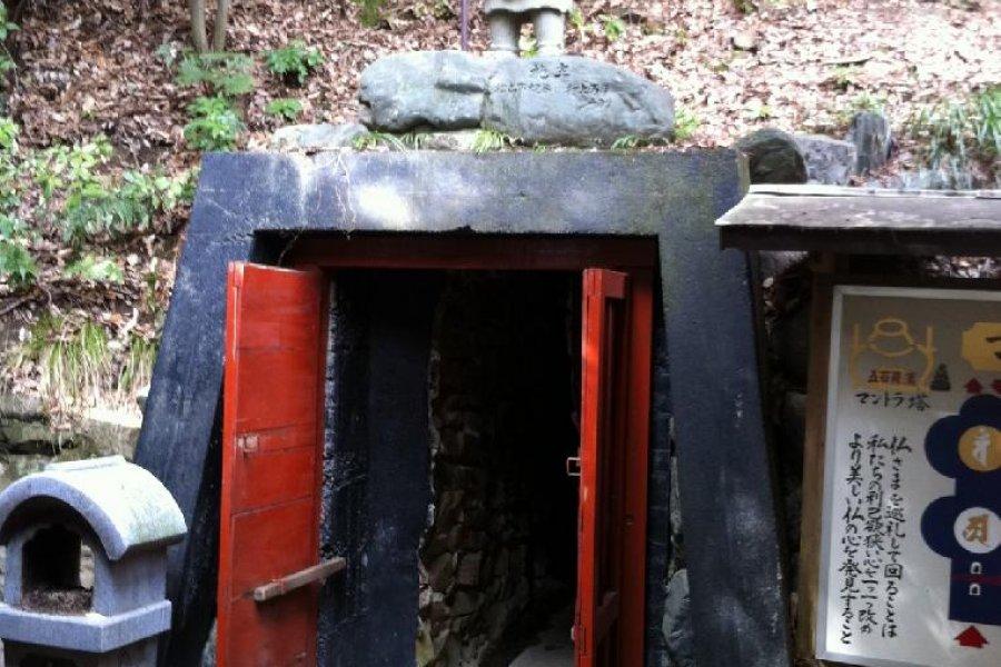 Ishite-ji Temple in Matsuyama