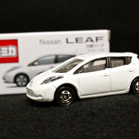 Nissan Oppama Plant Tour, Yokosuka