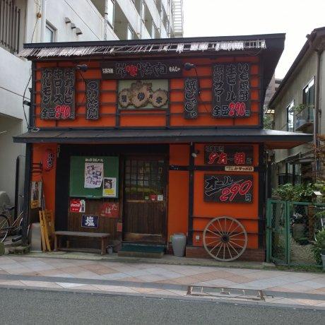 Exploring Morioka