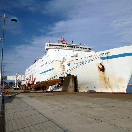 Ferry Ride from Tokyo to Hokkaido
