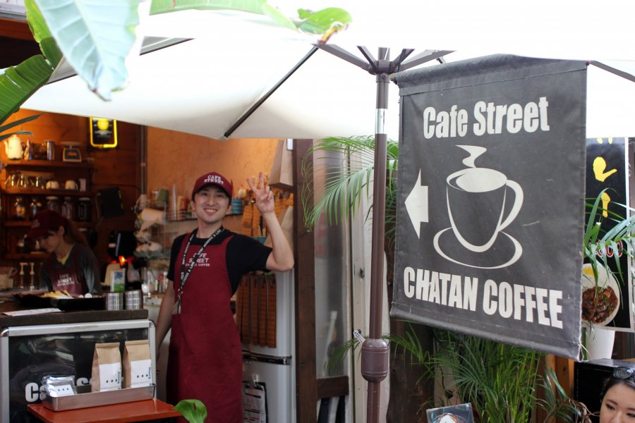 Chatan Coffee Cafe In Naha, Okinawa