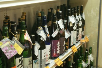 Tasting Sake at Meishu Center