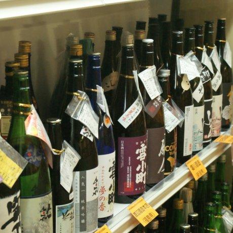 Tasting Sake at Meishu Center