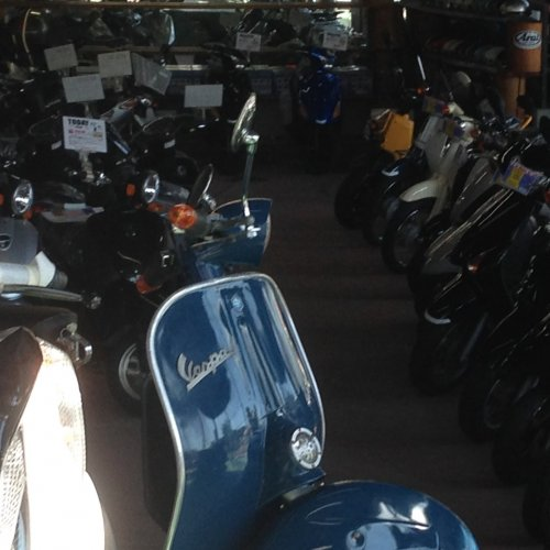 Umeki Motorcycle Shop