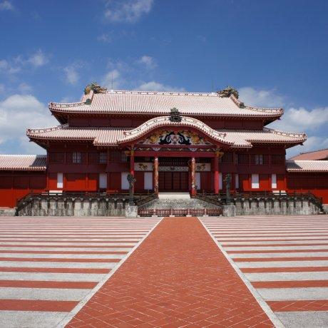 Shuri-jo Castle [Closed]