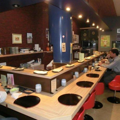 Taritsu Kushikatsu restaurant