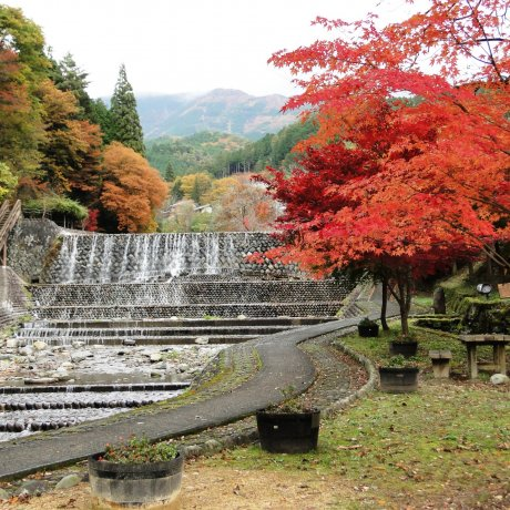 Gero Onsen in Autumn