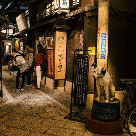 Takimi Koji Underground Eat Street