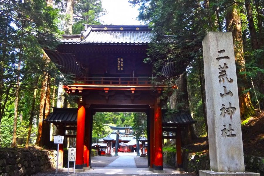 The Futara-san Shrines of Nikko