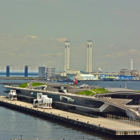 Parks in Yokohama: Osanbashi Pier