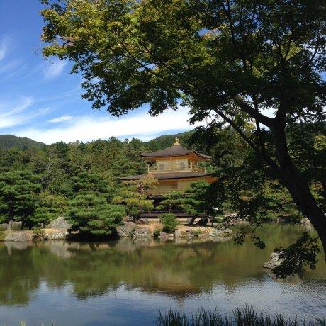 Kyoto's Kinkaku-ji