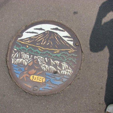 Kyogoku Fukidashi Water Park