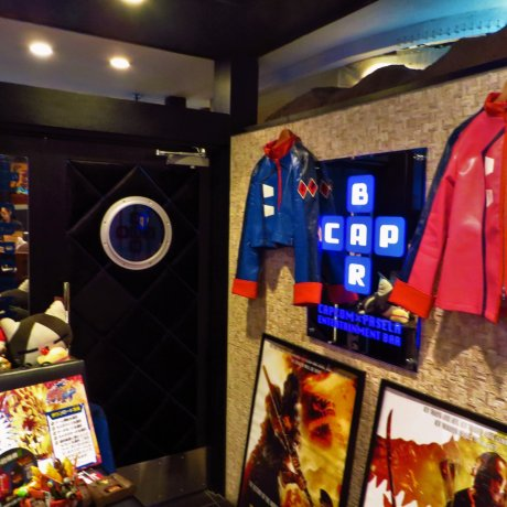 The Capcom Bar