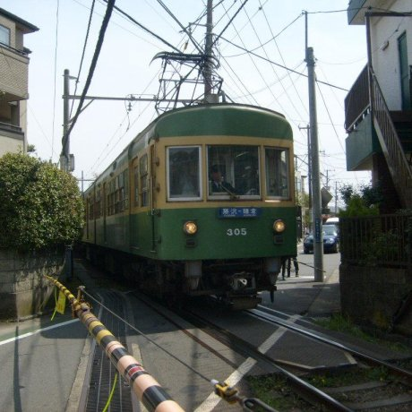 The Enoden Line