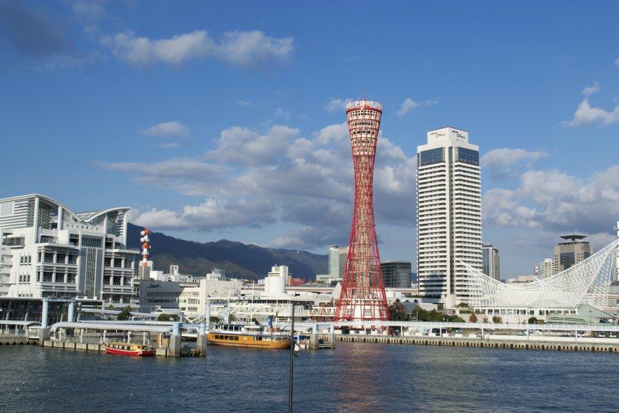 A Day in Kobe