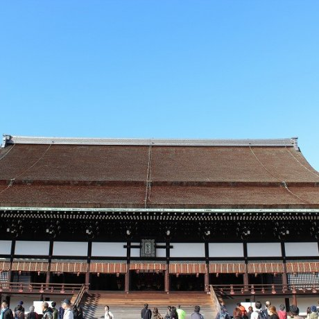 A Walk in Kyoto Imperial Palace - 2