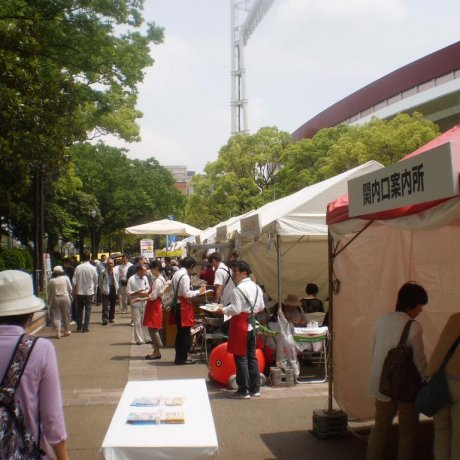 Yokohama Port Opening Bazaar