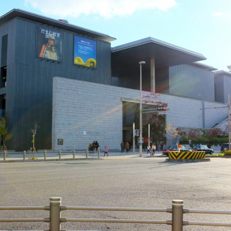 Experience Art iHyogo Prefectural Museum of Art