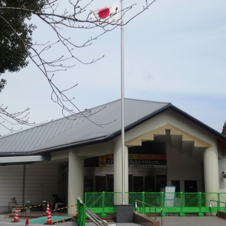 Peace Museum for Kamikaze Pilots