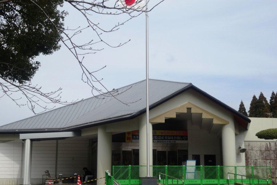 Peace Museum for Kamikaze Pilots