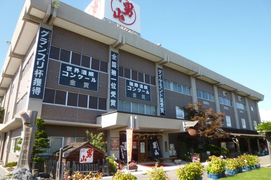 Hokkaido's Otokoyama Sake Brewery