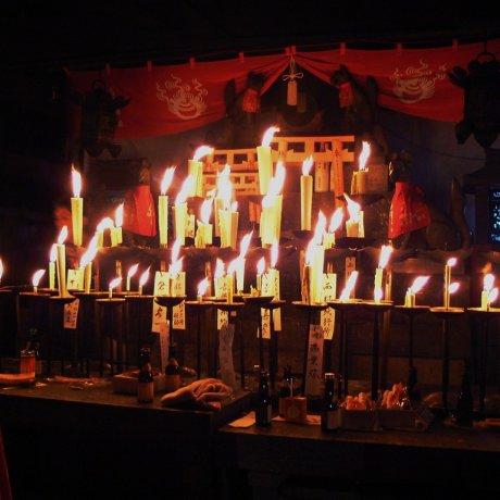New Year at Fushimi Inari Shrine