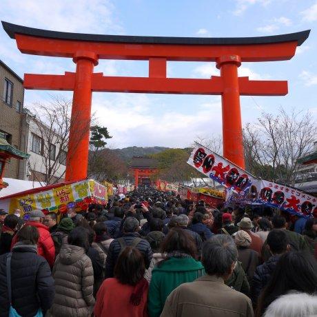 New Year stalls at Fushimi Inari