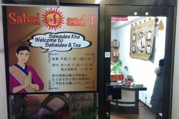 Thai Massage Sabaidee and Tea