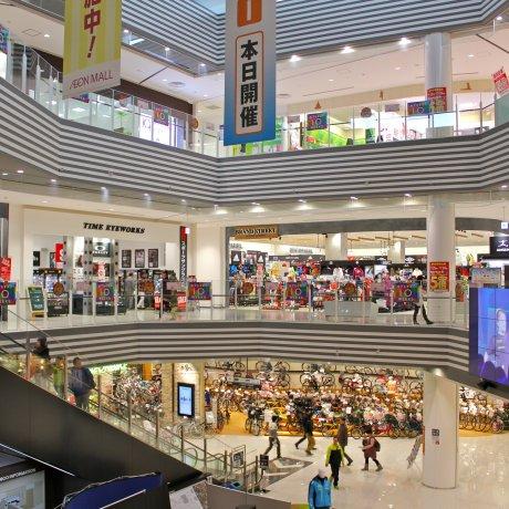 AEON Mall Makuhari New City Chiba