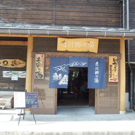 Shirakawa-go no yu