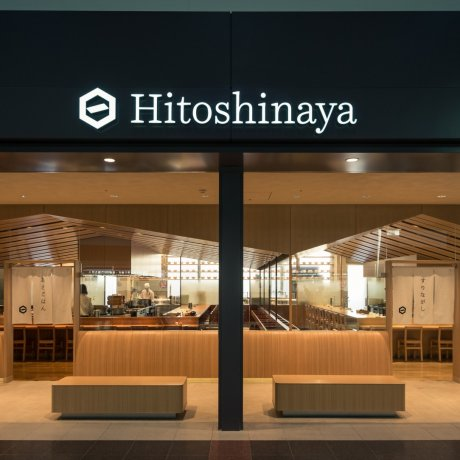 Hitoshinaya at Haneda Airport
