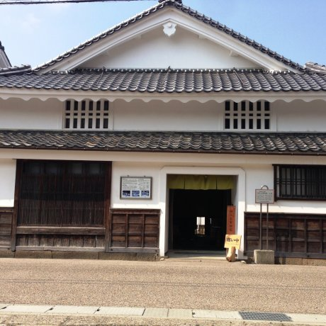 Mikami's Residence & Museum