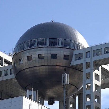 "Spherical Observatory ""Hachitama"""