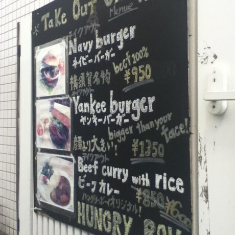 Hungry Boy Restaurant - Yokosuka