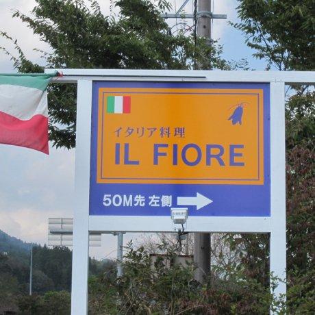 Cucina Italiana Il Fiore