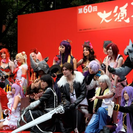 World Cosplay Summit Championship