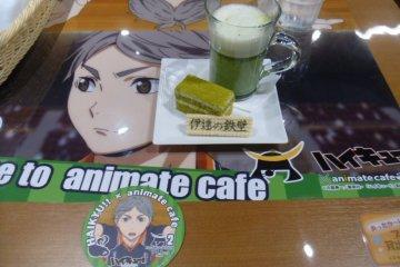 Animate Cafe