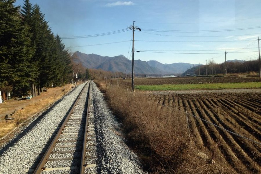 Take a Ride on the Koumi Line
