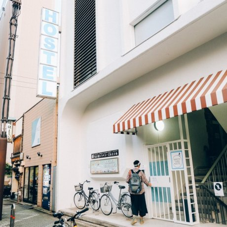 Nagoya Travellers Hostel