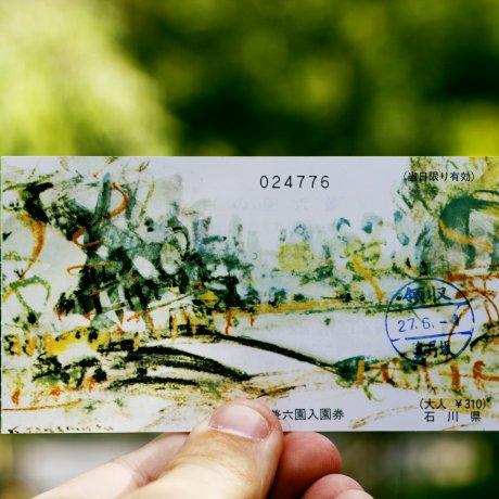 Kanazawa's Garden of Eden