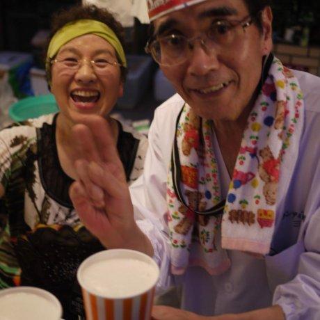Hoozuki Matsuri