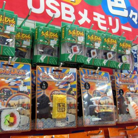 Yodobashi Sushi Sticks in Akihabara
