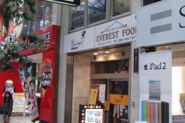 Everest Food