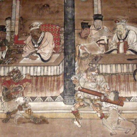 Chōgaku-ji Temple