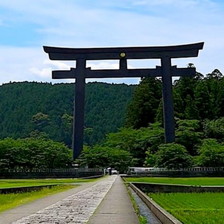 Kumano Hongu Shrine & Giant Torii