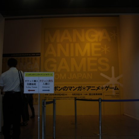 Manga, Anime & Games from Japan