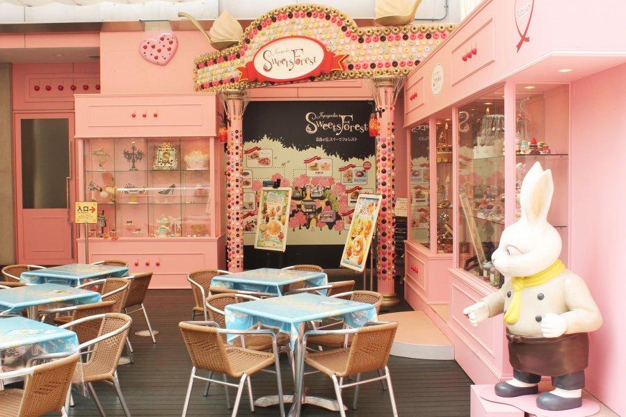 Sweets Forest Café